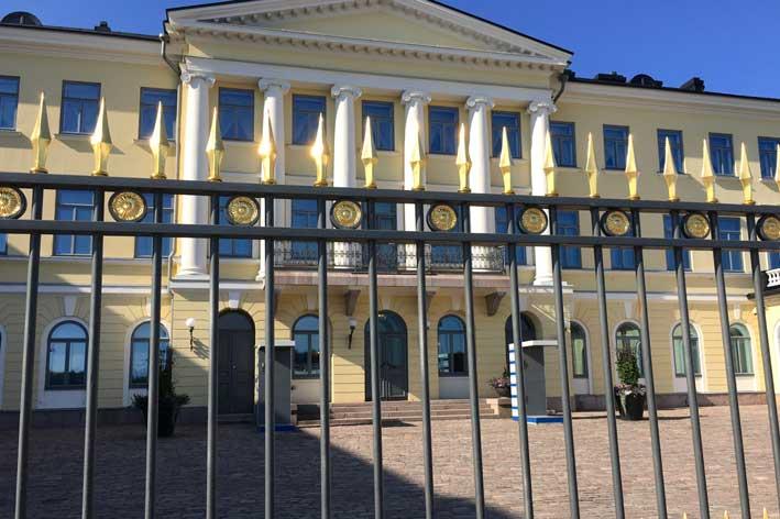 Yellow President's castle in Helsinki Finland