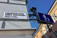 Block named Lion in Helsinki centre