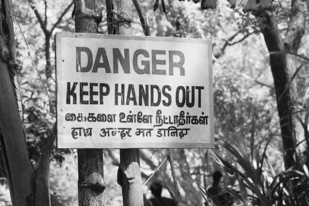 A warning sign in a crocodile park in East India